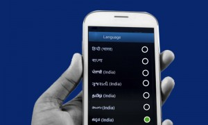 How many Indian languages can you speak? Find out what languages your countrymen are speaking...