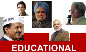 Find Out The Educational Qualitfications Of The Leaders That Are Ruling Our Country