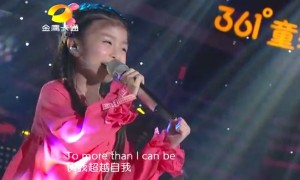 This Little Girl Came To The Stage And What She Did Left Everyone Speechless!
