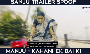 This Hilarious Spoof Of The Movie 'Sanju' Will Leave You In Splits!