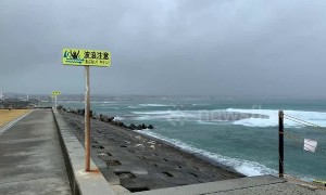Second typhoon in under a week heads towards Japan's Okinawa prefecture