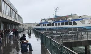 Ferry Crashes into Pier