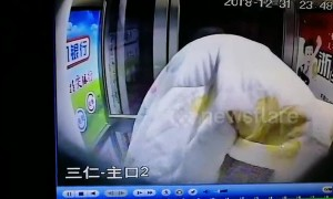 Alleged scammer scrambles out of ATM after being scared by staff's voice