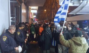 Anti-Macedonia name deal protesters head to Athens