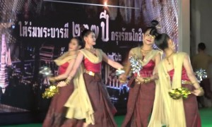 Beautiful dance displays at the Asean Ethnic Festival