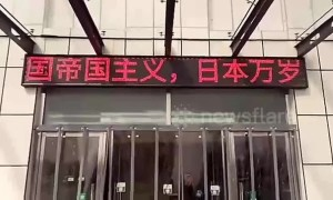Chinese man arrested after changing slogans on hospital LED screen to insult China