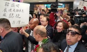 Crazy scenes at LA airport as Taiwanese mayor Han Kuo-yu gets rock star welcome