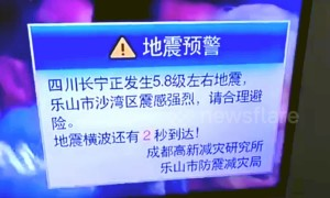 Chinese city Chengdu receives warning 61 seconds before earthquake