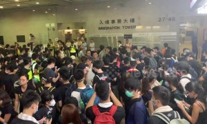 Protesters stage sit-in at Hong Kong Immigration Tower