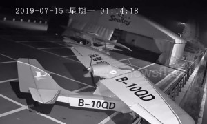 Chinese teenager steals seaplanes and drives one into guardrails