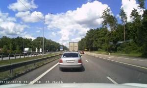 Last Minute Lane Change Causes Crash