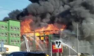 Condominium Burns in Massive Fire