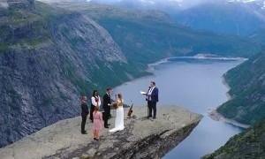 Spectacular Wedding Spot in Norway