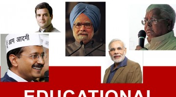 Do You Know The Educational Qualifications Of Our Politicians? Here You Go!